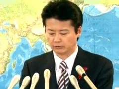 """蒋述日本:日本插手南海欲增中国的""""麻烦"""""""