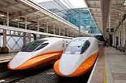 盘点世界上最快的高速列车