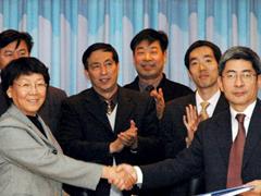 蒋述日本:不应破坏中日会谈气氛