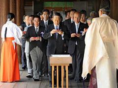 蒋述日本:日政界要人参拜靖国神社