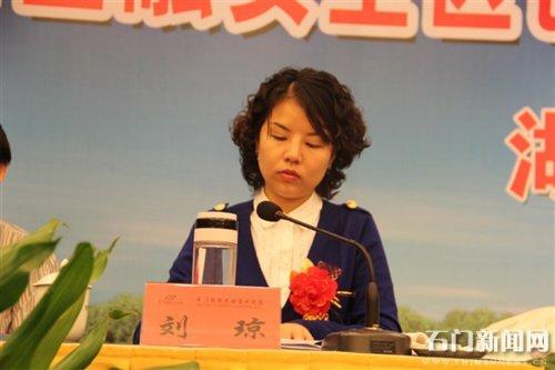 湖南石门女县委副书记违规提拔被免职 系官二代
