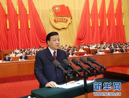 6月17日,中国共产主义青年团第十七次全国代表大会在北京人民大会堂开幕。这是刘云山代表党中央致祝词。 新华社记者刘卫兵摄