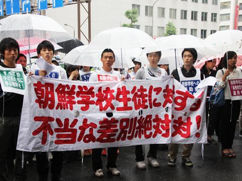 蒋述日本:在日朝鲜大学生抗议日本文部科学省