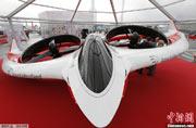 纯电动倾转旋翼飞机航展夺眼球