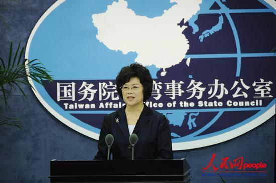 """国台办评""""北京会谈"""":鼓励两岸民间政治对话"""
