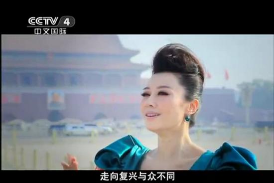 歌曲《中国梦》的内容紧扣时代主流