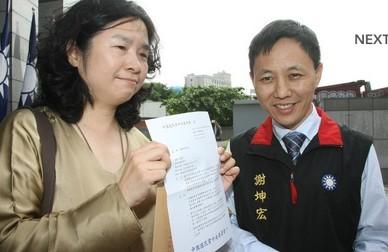 国民党主席选举:谢坤宏不具资格 马确定连任