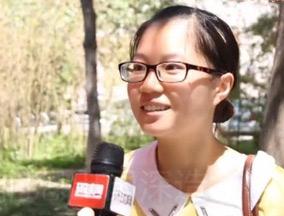 独家视频:大学生的中国梦