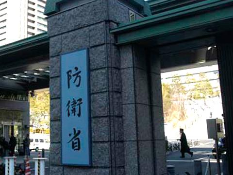 蒋述日本:日本新版《防卫白皮书》搅局东亚安全