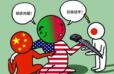 美国在亚太事务上扮演两面派