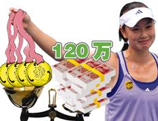 http://sports.huanqiu.com/others/zh/2013-06/4077049_5.html