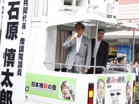 蒋述日本:日本参院选 石原慎太郎最后一搏