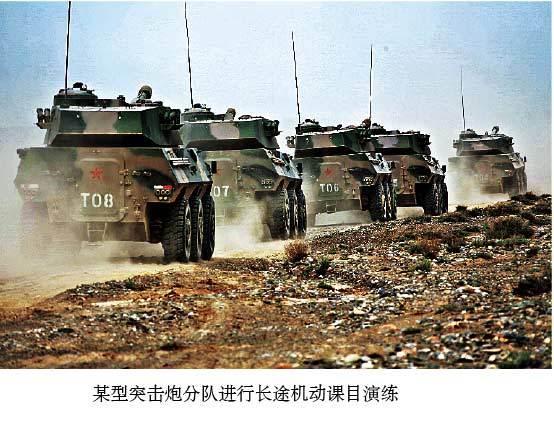新疆军区列装火力凶猛加榴炮