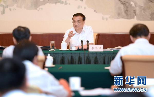 李克强:统筹推动稳增长调结构促改革 完成全年经济社会发展主要任务