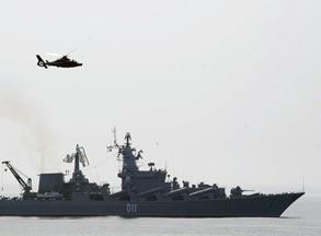 中俄军演掀高潮 直-9与俄巡洋舰并肩反潜