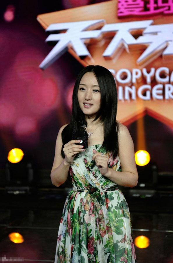 杨钰莹挑战《 天下无双 》