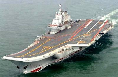 辽宁舰是亚洲最大航空母舰