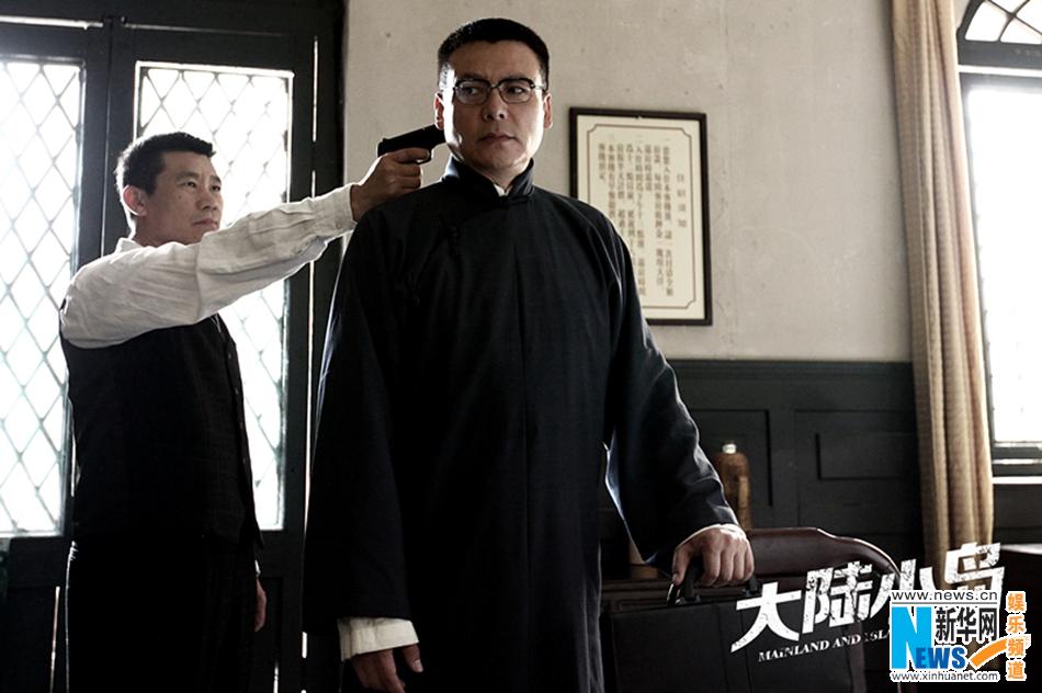 《大陆小岛》首曝人物剧照 胡军柯蓝领衔正统谍战