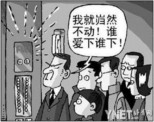 核载13人电梯挤进18人超载下坠 网友:别拿命赌气