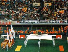 http://sports.huanqiu.com/soccer/gn/2013-07/4140767_6.html