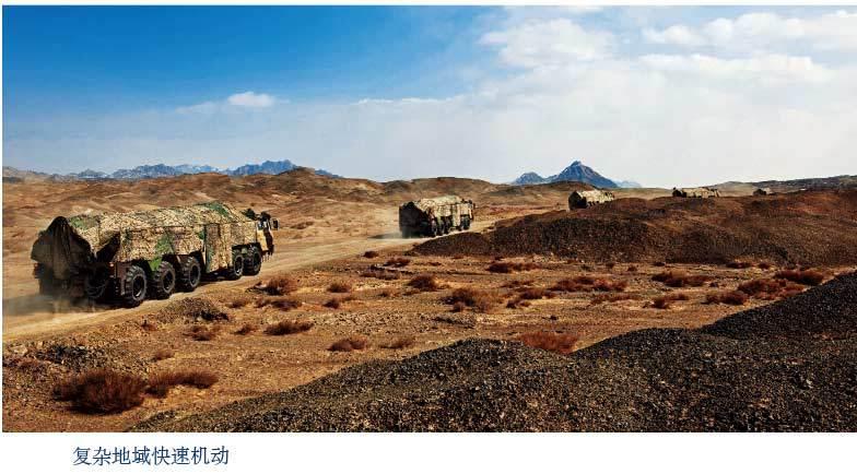 二炮东风-21C导弹部队大漠亮剑