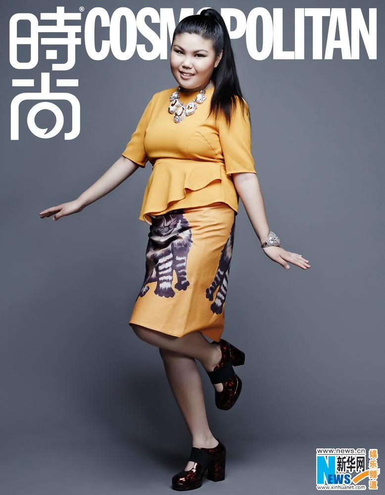 "cosmo携手《梦之声》打造新偶像 ""菜缸公主""登杂志"