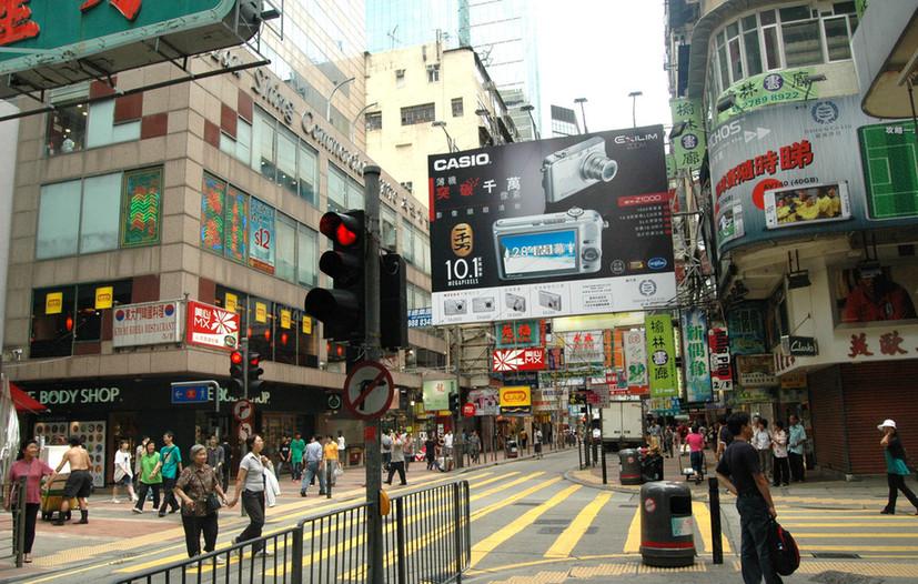 在香港生活
