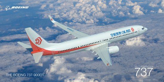 """奥凯航空涂装的波音737-900ER型飞机   【环球网综合消息】2013年7月22日,北京——波音公司与奥凯航空有限公司(以下简称""""奥凯航空"""")今日签署了3架737-900ER(延程型)的购买协议。奥凯航空由此将成为国内首家运营波音737-900ER机型的航空公司。该订单为此前奥凯订购的波音737-800机型的置换订单。   奥凯航空有限公司董事长王树生表示:""""波音737-900ER比我们现有机队各机型的载客量更大,这正是我们为满足国内不断增"""