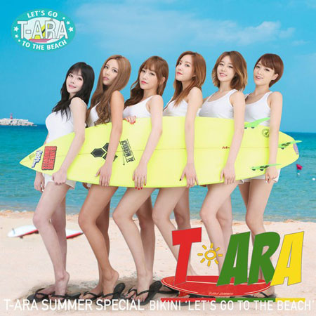 韩国女团t ara将于8月1日发表单曲《比基尼》