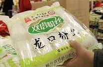 双塔食品消费欺诈:绿豆粉丝无绿豆