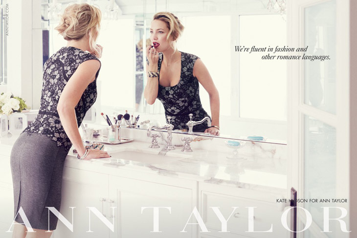 Ann Taylor Review | Retail Evolution