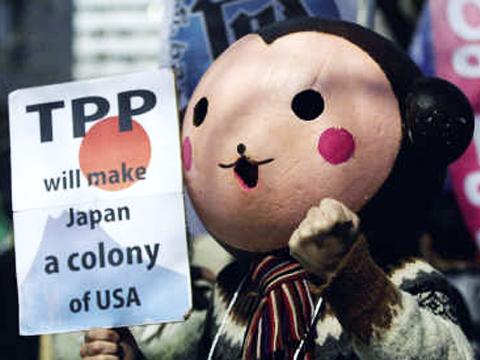"""蒋述日本:安倍TPP谈判出卖""""国益""""讨好美国"""