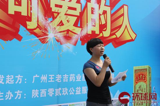 """王老吉西安""""关爱烈日下最可爱的人""""公益活动"""