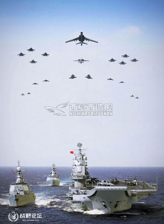 中国一旦走向动荡崩溃 战争流血将一路相伴