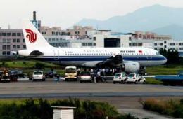 义乌机场一飞机起飞时滑出跑道 无人员伤亡