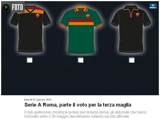 罗马新球衣将由球迷选出 美国老板创新举动不断