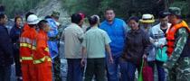 新疆北疆公园突发山洪30多人被困