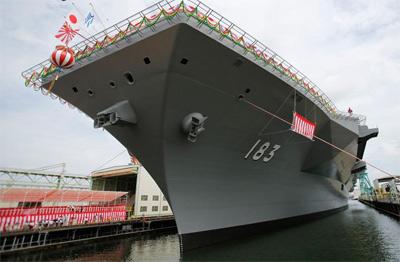 """日本海上自卫队的新出云号""""驱逐舰"""""""