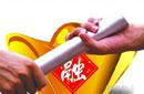 印度最大电商Flipkart融资2.1亿美元 DST领投