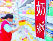 """中国反垄断""""威力""""下的洋奶粉"""