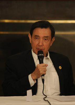 马英九称争取以经济体领袖身份出席APEC(图