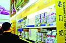 恒天然遭斯里兰卡禁售14天 公司称将进行抗争