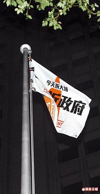 18日晚在台北凯达格兰大道举办游行示威活动,引发岛内空前未有的