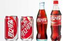 可口可乐阿玛提尔宣称上半年利润低于预期