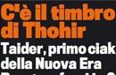 托希尔9月3日正式入主国米 莫拉蒂时代即将终结