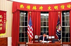 """中国人为何""""告洋状"""""""