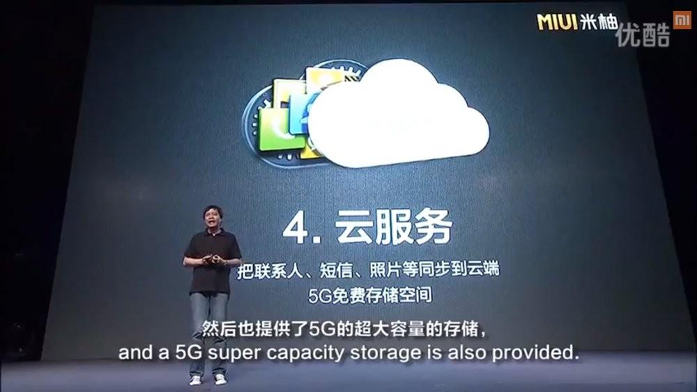 外媒无法中国小米苹果:让粉丝a小米_Xia用手机苹果关注登录输入用户名图片
