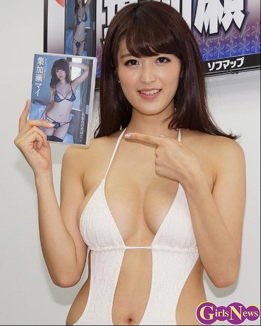 叶加濑麻衣番号