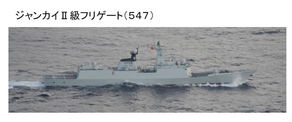 日本海自舰机跟拍我军出访舰队
