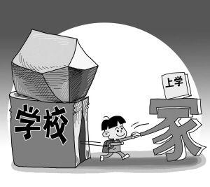 云南省迪庆藏族自治州威西xi族自治县南建新村的邮政编码是什么?